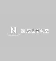 セレモニージャパン2020